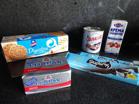 υλικά για τάρτα σοκολάτας με καραμελωμένο ζαχαρούχο γάλα