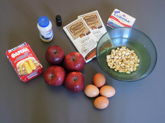 υλικά για μηλόπιτα