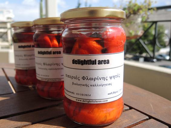 Ψητές πιπεριές Φλωρίνης