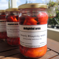 πιπεριές Φλωρίνης ψητές στο βάζο