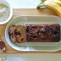 μπανανόψωμο με βρώμη και πραλίνα φουντουκιού 700