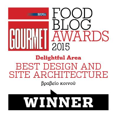 WINNER - ΒΗΜΑgourmet Food Blog Awards 2015